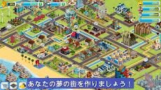 ヴィレッジシティ - アイランド・シム 2 Town Games Cityのおすすめ画像4