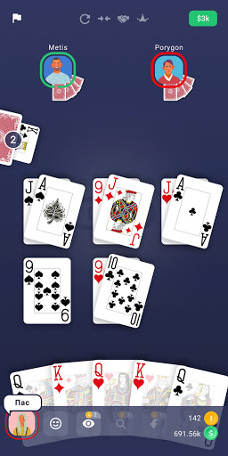 Durak - Classic Card Game apkpoly screenshots 13