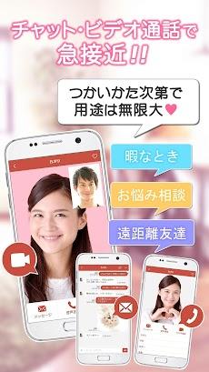 Aizu(ライブチャットでビデオ通話を楽しもう)のおすすめ画像3