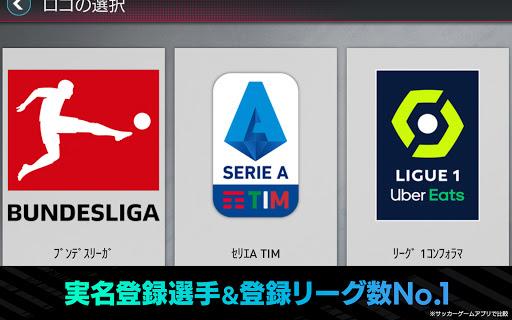 FIFA MOBILE 2.0.05 Screenshots 10