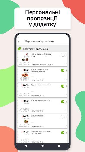 u0424u043eu0440u0430 android2mod screenshots 4