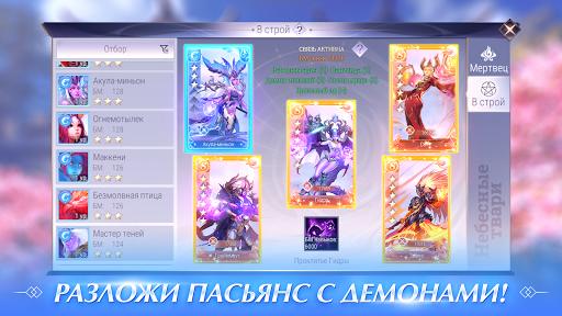 Perfect World Mobile: u041du0430u0447u0430u043bu043e 1.300.0 screenshots 3