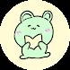 ぶつりメモ - Androidアプリ