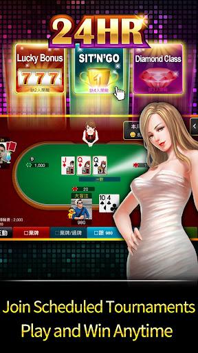 u5fb7u5ddeu64b2u514b u795eu4f86u4e5fu5fb7u5ddeu64b2u514b(Texas Poker) Apkfinish screenshots 6
