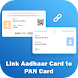 Link PAN Card with Aadhar Card 2021 Guide