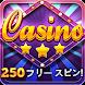 スロットマシン - Slots Adventure - Androidアプリ