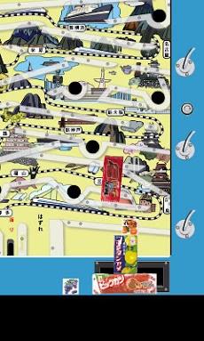 新幹線ゲームⅡのおすすめ画像4