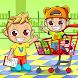 子供のためのヴラド&ニキータスーパーマーケットゲーム