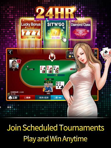 u5fb7u5ddeu64b2u514b u795eu4f86u4e5fu5fb7u5ddeu64b2u514b(Texas Poker) Apkfinish screenshots 14