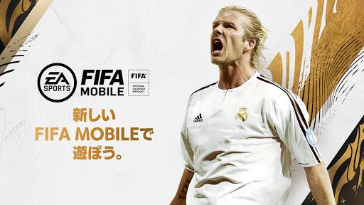Code Triche FIFA MOBILE (Astuce) APK MOD screenshots 1