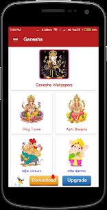 Lord Ganesha Collection Wallpaper Ringtones Bhajan 1.8 Android Mod APK 1