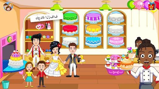 My Town : يوم الزفاف 4