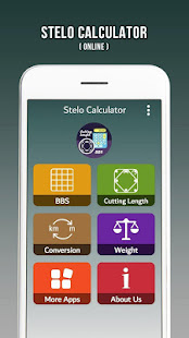 Stelo Calculator (online)