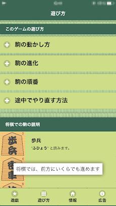 2048将棋 - 和風パズル -のおすすめ画像2