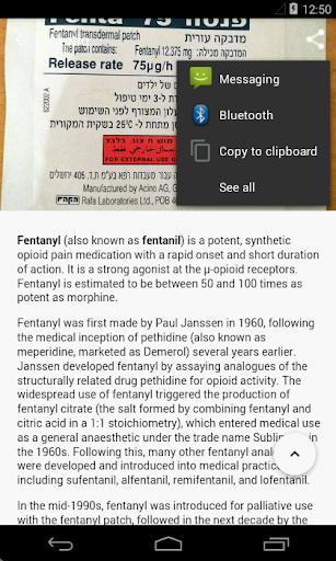 Drugs Dictionary (Free) 3.7.7 Screenshots 7