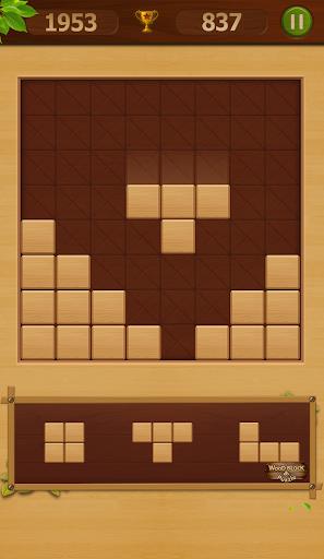 Wood Block Puzzle 2.4.9 screenshots 2