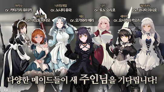 Maid Master Mod Apk (God Mod/DMG) 2