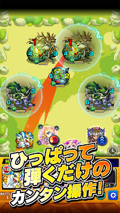 How to hack Monster Strike for android free