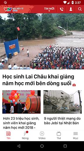 VTV News 3.2.0 Screenshots 1