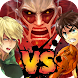attack on titan fighting game