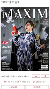 Maxim Korea 2.4.6