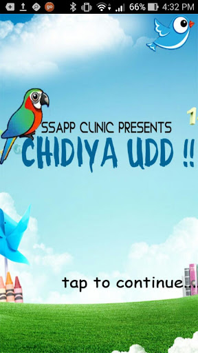 chidiya udd screenshot 1