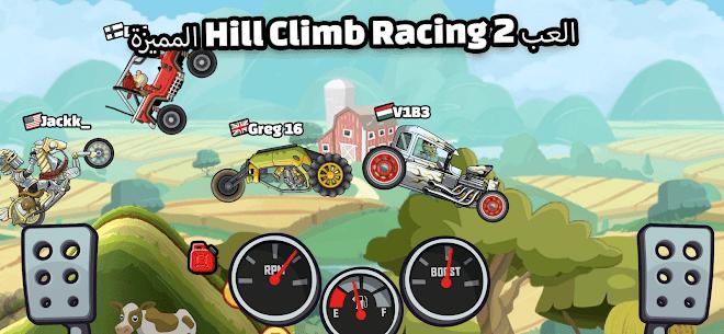 تحميل لعبة Hill Climb Racing مهكرة 2022 لـ اندرويد 1