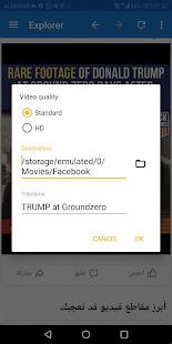 FBVD: Facebook video downloader