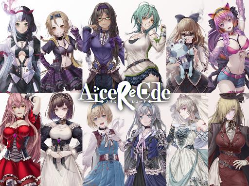 Alice Re:Code u30a2u30eau30b9u30ecu30b3u30fcu30c9uff08u3042u308au3059u308cu3053u30fcu3069uff09 screenshots 6