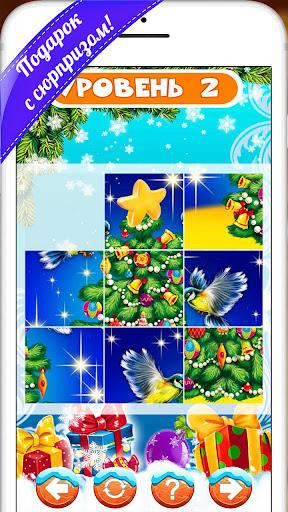 4D Present 1.15 Screenshots 4