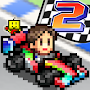Grand Prix Story 2 icon
