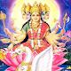 Gayatri Mantra गायत्री मंत्र para PC Windows