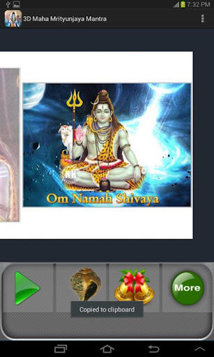 3D Maha Mrityunjaya Mantra For PC Windows (7, 8, 10, 10X) & Mac Computer Image Number- 9