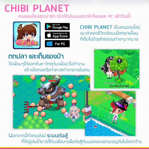 Chibi Planet 2.8.4 screenshots 8
