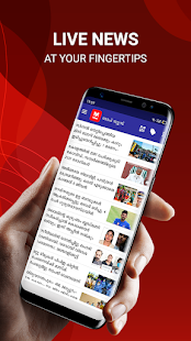 Manorama Online News App - Malayala Manorama Screenshot