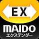 POSレジ MAIDO POS エクステンダー