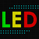 LEDディスプレイ