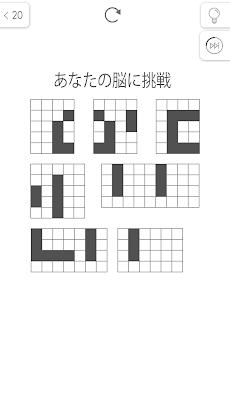 How to PLAY? パズルゲームのおすすめ画像5