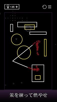 Ignis - 脳トレーニングパズルゲームのおすすめ画像5