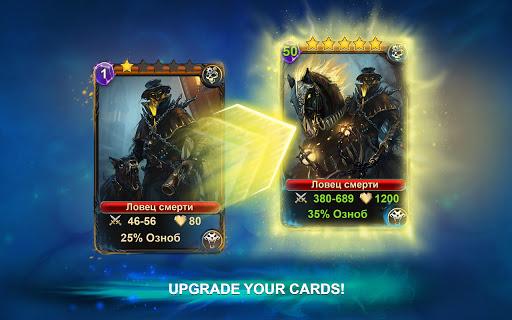 Blood of Titans: Quest & Battle Fantasy CCG screenshots 23