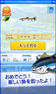 釣りスタ!釣り場を選んでかんたんタップ!基本無料の魚釣りアプリ!情報を駆使して魚図鑑を完成させよう!のおすすめ画像5