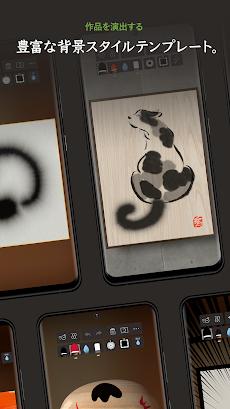 Zen Brush 3のおすすめ画像5