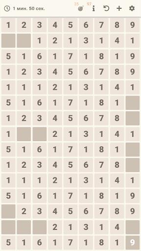 19 numbers. Math puzzle 1.0.6 screenshots 3