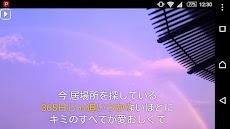 同期歌詞が出る音楽プレイヤー~プチリリ~のおすすめ画像3