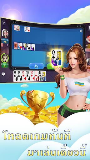 ดัมมี่ไทย Dummy-ไพ่แคง ไฮโล สามกอง 2.0.3.31 screenshots 1