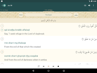 Quran English 2.7.02 Screenshots 11