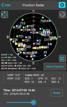 GNSS Viewのおすすめ画像2