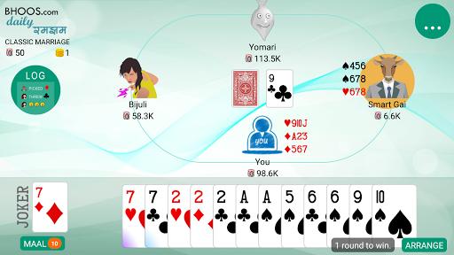 Marriage Card Game 1.0.38 Screenshots 4