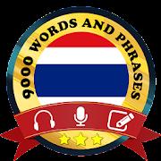 Learn Thailand Free