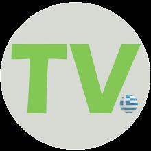 Ελληνική TV Download on Windows